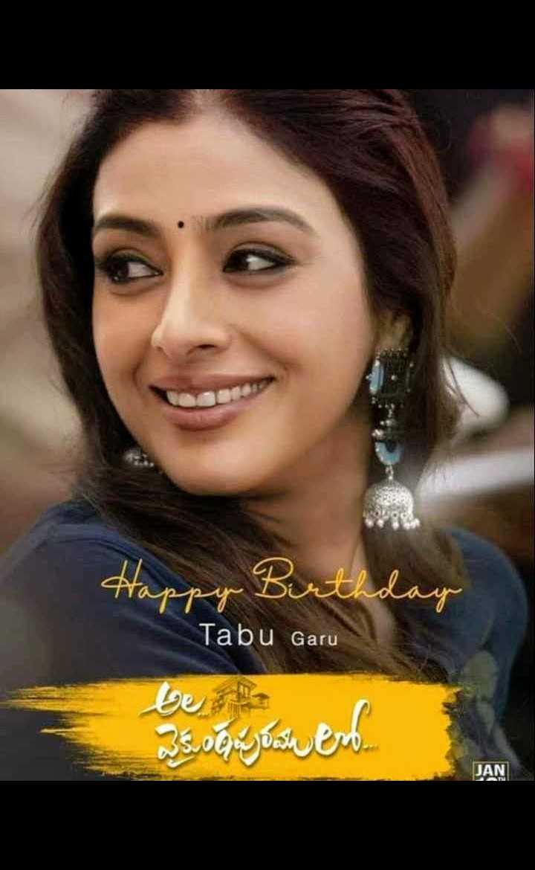 🎂టబూ పుట్టినరోజు 🎁🎉 - Happy Birthday Tabu Garu JAN - ShareChat