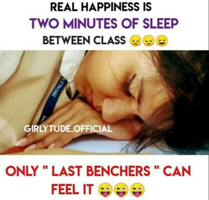 🤣ట్రాల్స్ & మీమ్స్ - Two REAL HAPPINESS IS TWO MINUTES OF SLEEP BETWEEN CLASS SLEEP EETHAM GIRLYTUDE . OFFICIAL ONLY LAST BENCHERS CAN FEEL IT 999 - ShareChat