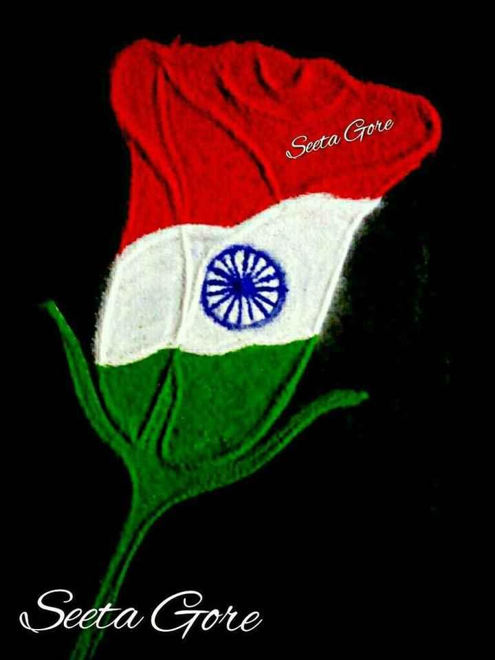 👉ట్రై కలర్ రంగోలి - Seeta Gore Seeta Gore - ShareChat