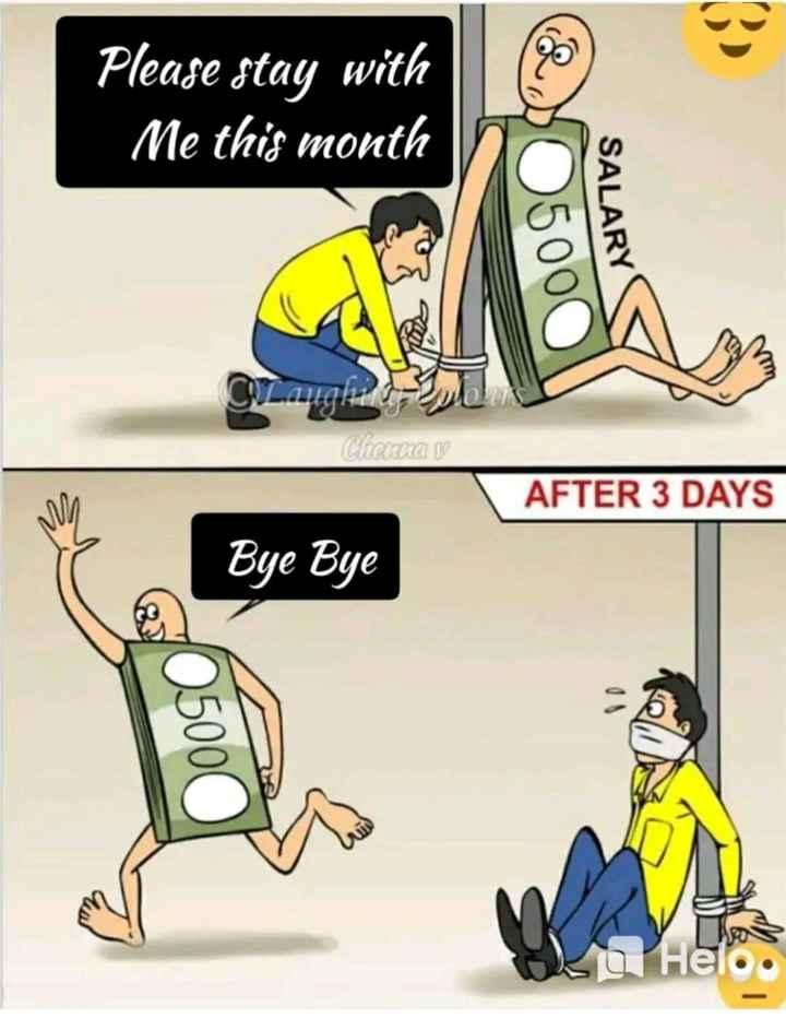 డబ్బు డబ్బు...!! - Please stay with Me this month 05000 SALARY cLaugh Chenna v AFTER 3 DAYS Bye Bye & > 5000 le - ShareChat