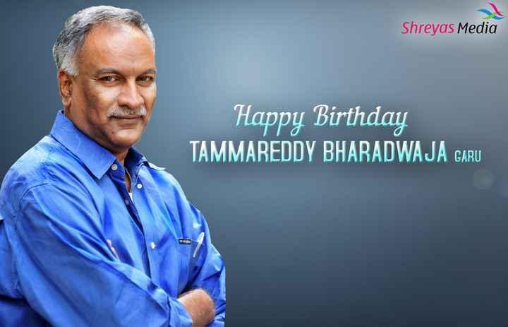 🎂తమ్మారెడ్డి భరధ్వాజ్ పుట్టినరోజు 🎁🎉 - Shreyas Media Happy Birthday TAMMAREDDY BHARADWAJA GARU Wrangle - ShareChat