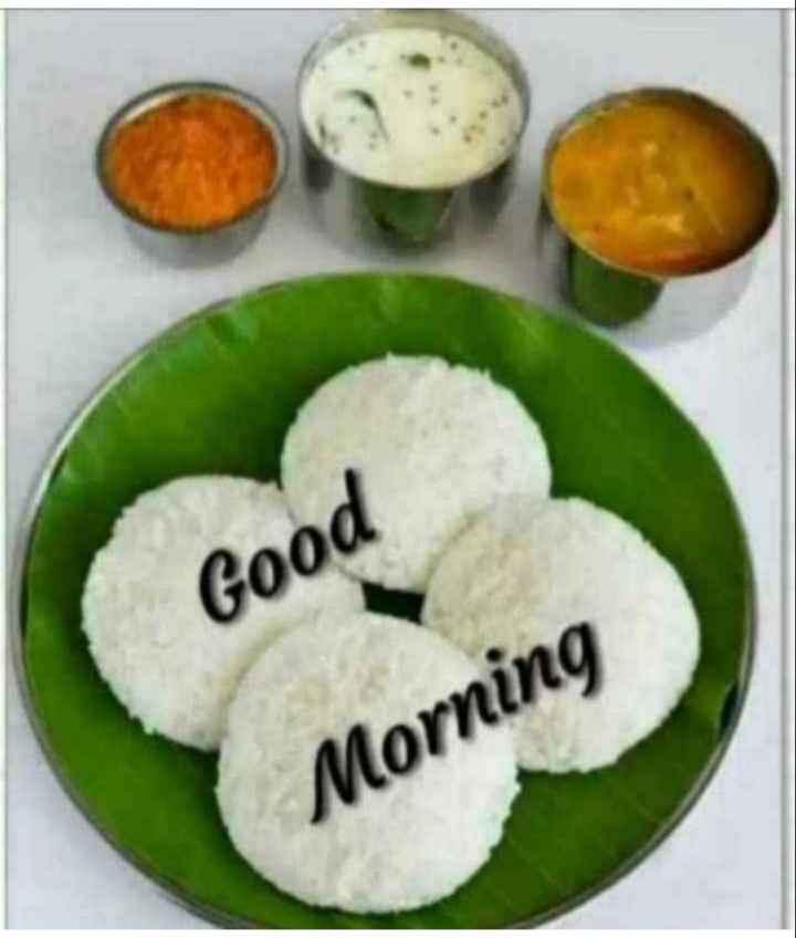 🍲తిన్నావా - Good Morning - ShareChat
