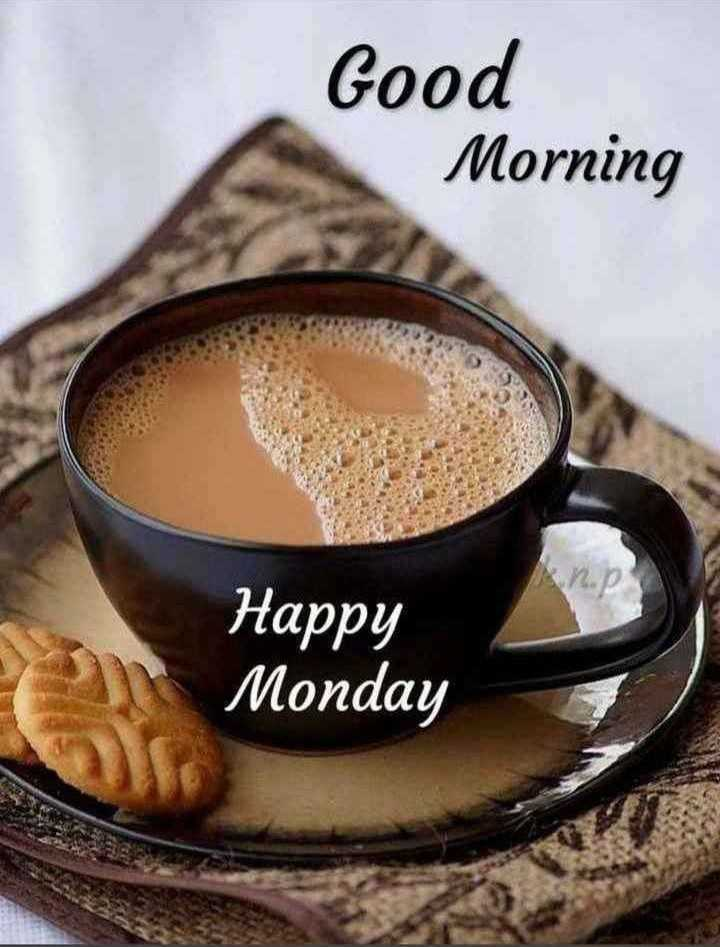 🍲తిన్నావా - Good Morning Happy Monday - ShareChat