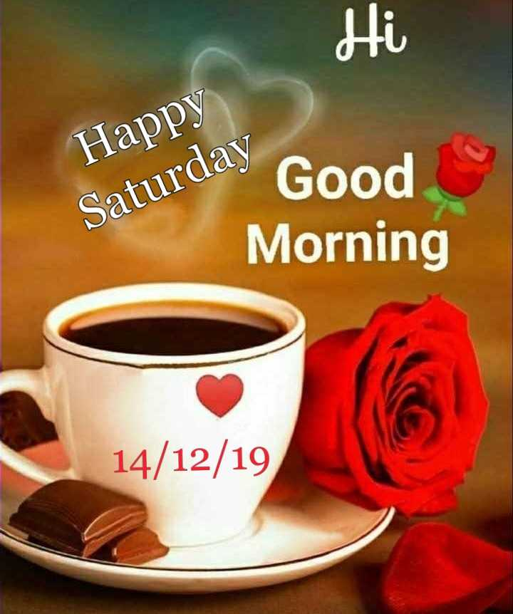🍲తిన్నావా - Hi Happy Saturday Good Morning 14 / 12 / 19 - ShareChat