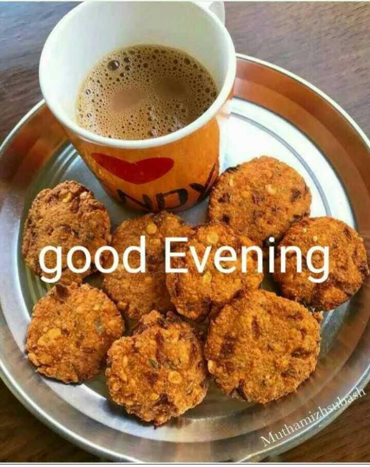 🍲తిన్నావా - good Evening Muthamizhsubash - ShareChat