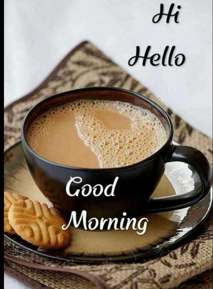 🍲తిన్నావా - Hi Hello 21 . Good Morning - ShareChat