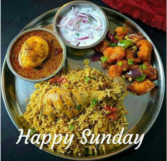 🍲తిన్నావా - Happy Sunday - ShareChat