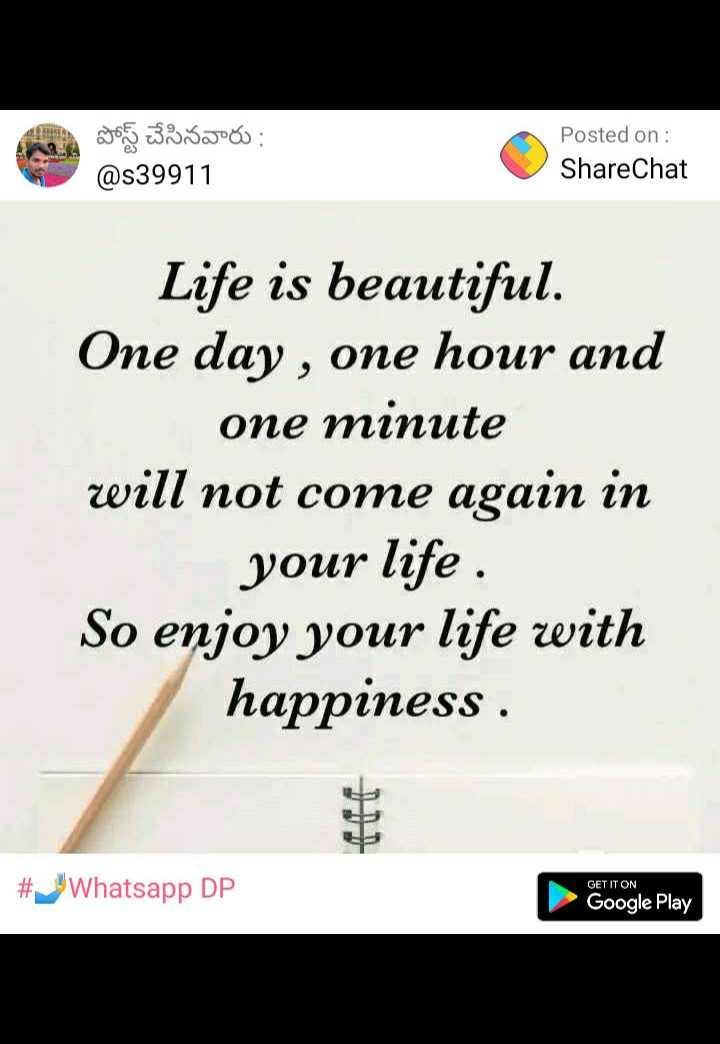 🦁ది సి లయన్ యాక్ట్ - పోస్ట్ చేసినవారు : @ s39911 Posted on : ShareChat Life is beautiful . One day , one hour and one minute will not come again in your life So enjoy your life with happiness . # Whatsapp DP GET IT ON Google Play - ShareChat