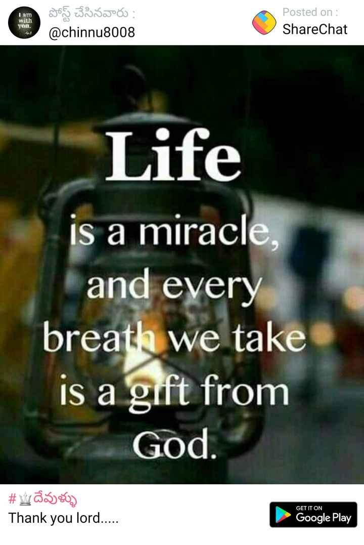 🙏దేవుళ్ళ స్టేటస్ - I am win yon . పోస్ట్ చేసినవారు : @ chinnu8008 Posted on : ShareChat Life is a miracle , and every breath we take is a gift from God . # D3803 Thank you lord . . . . . GET IT ON Google Play - ShareChat