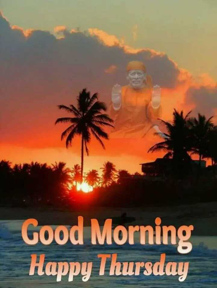 🔱దేవుళ్ళు - Good Morning Happy Thursday - ShareChat