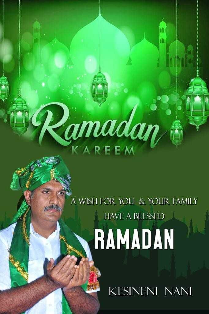 🔱దేవుళ్ళు - AC Damadan KAREEM A WISH FOR YOU & YOUR FAMILY HAVE A BLESSED RAMADAN KESINENI NANI - ShareChat