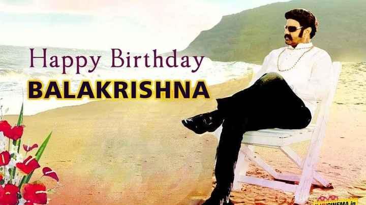 💐నందమూరి బాలకృష్ణ పుట్టినరోజు💐 - Happy Birthday BALAKRISHNA CINEMA in - ShareChat