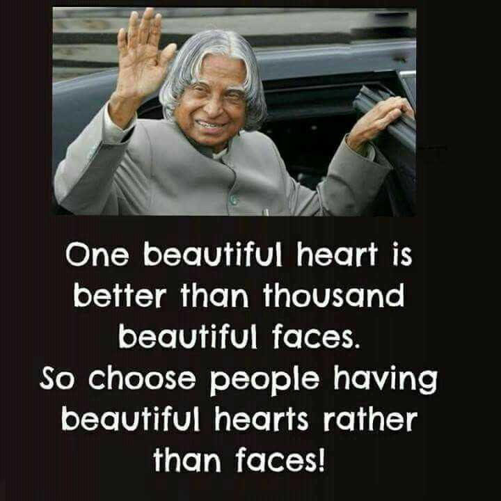 🤔💭నా ఆలోచనలు - One beautiful heart is better than thousand beautiful faces . So choose people having beautiful hearts rather than faces ! - ShareChat