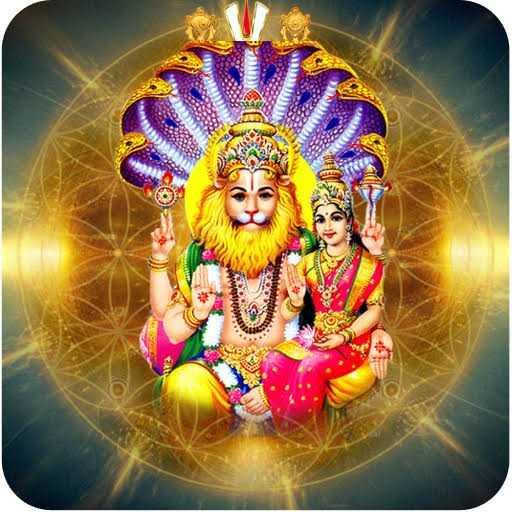 నా ఇష్ట దైవం - ShareChat