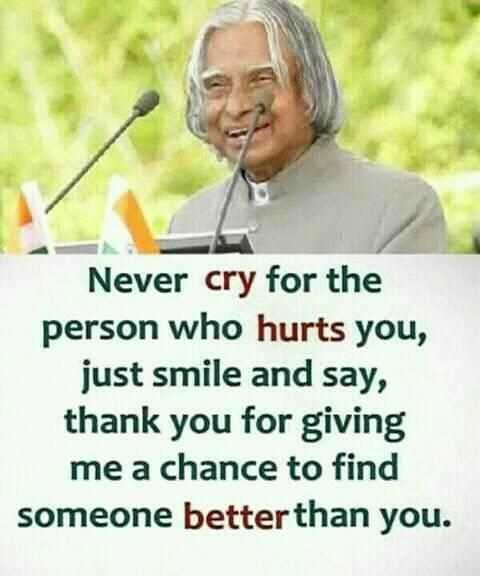 🖐🧡నా ఫేవరెట్ హీరో🕴🏼 - Never cry for the person who hurts you , just smile and say , thank you for giving me a chance to find someone better than you . - ShareChat