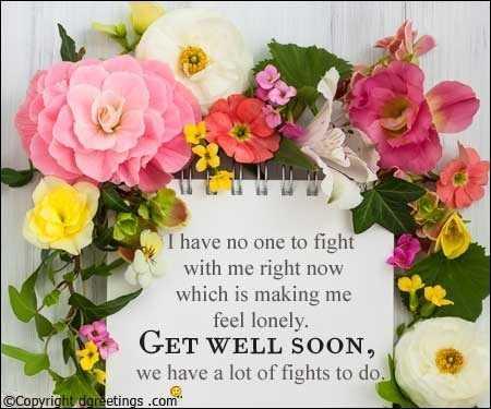 నీకై నేను వేచి ఉంటా🌹🌹🌹 - I have no one to fight with me right now which is making me feel lonely . GET WELL SOON , we have a lot of fights to do . © Copyright dereetings . com - ShareChat