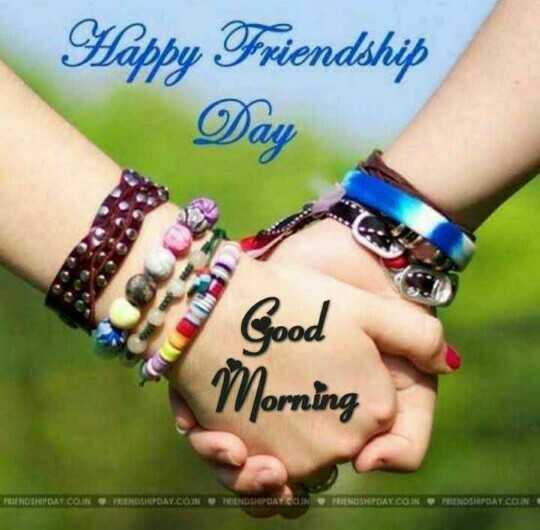 😍నేను నా బెస్ట్ ఫ్రెండ్ - Happy Friendship Day Good Morning PRINOSIDAT CON GLIEDS DAY . COJN POUNDSHPATUNG FENDSHPAY . COIN N OSTOAT . COIN - ShareChat