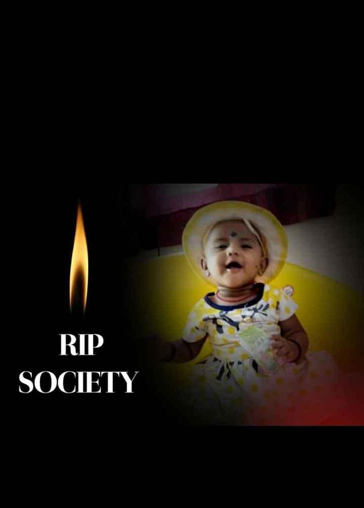 🏆న్యూజిలాండ్ vs దక్షిణాఫ్రికా - RIP SOCIETY - ShareChat