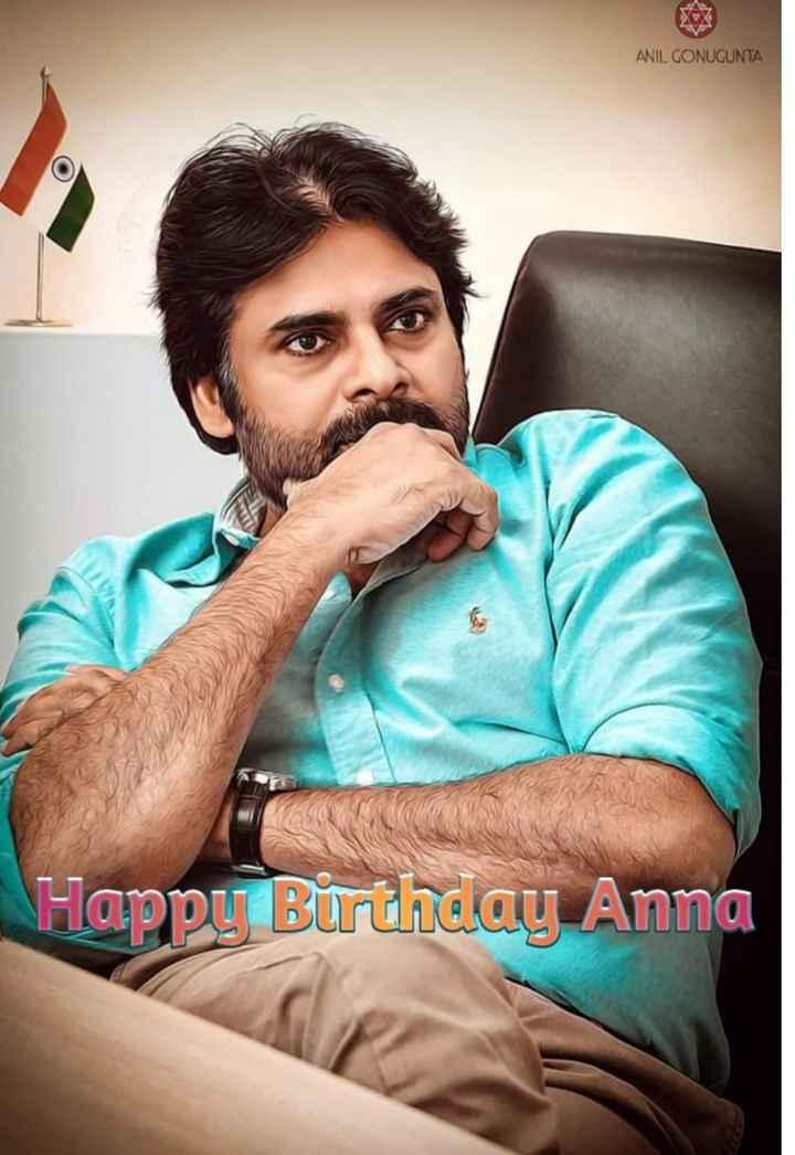 💐పవర్ స్టార్ పుట్టినరోజు - ANIL GONUGUNTA Happy Birthday Anna - ShareChat