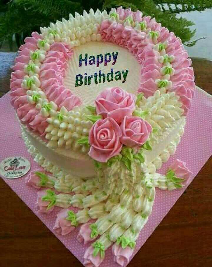 🎂పుట్టిన రోజు - Happy Birthday - ShareChat