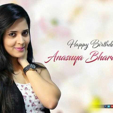 🎂పుట్టిన రోజు - Happy Birthda Anasuya Bhare - ShareChat