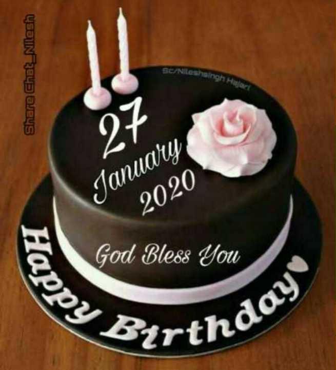 🎂పుట్టిన రోజు - SE / Nieshaingh Hus Share Chat _ Nilesh 27 January 2020 God Bless You Happy Bertho hday - ShareChat