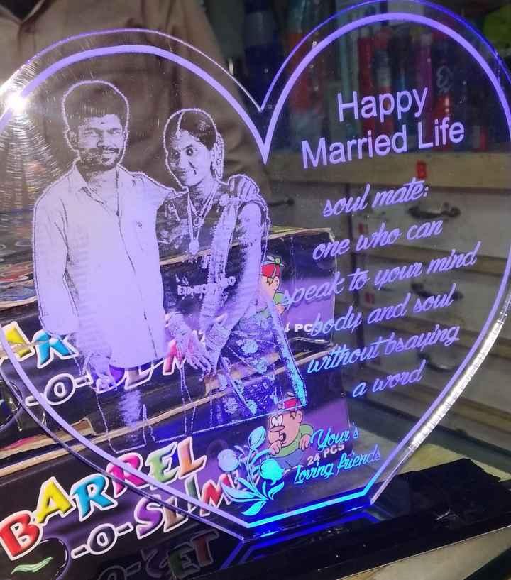 పెళ్ళికానుక..💐 - Happy Married Life soul mate : one who can seat to your mind spebody and soul without osaying Lour 4 24 PCS Loving fuerds BARREL - O - SUVRE - ShareChat