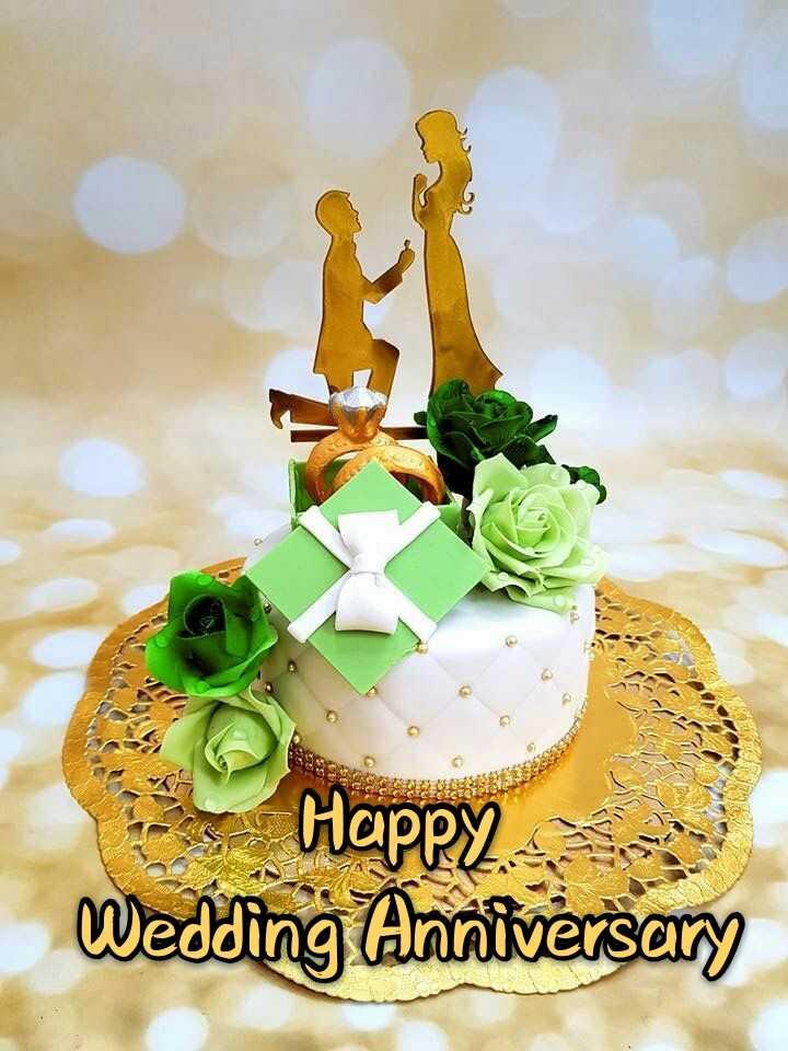 పెళ్ళికానుక..💐 - Happy Wedding Anniversary - ShareChat