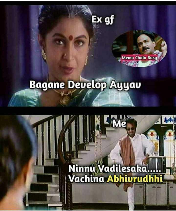 🕺పెళ్ళికి ముందు vs తరువాత🙆♂ - Ex gf Memu Chala Busy Bagane Develop Ayyau L Me Ninnu Vadilesaka . . . . Vachina Abhivrudhhi - ShareChat