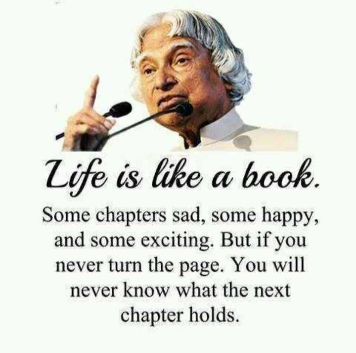 📖 ప్రపంచ పుస్తక దినోత్సవం - Life is like a book . Some chapters sad , some happy , and some exciting . But if you never turn the page . You will never know what the next chapter holds . - ShareChat