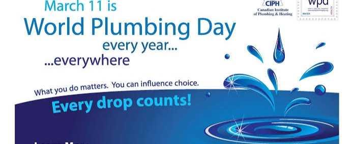🔧ప్రపంచ ప్లంబింగ్ డే 💃 - March 11 is wpu CIPH Canadian Institute of Phumble & Heating World Plumbing Day every year . . . . . . everywhere What you do matters . You can influence choice Every drop counts ! ( ok - ShareChat