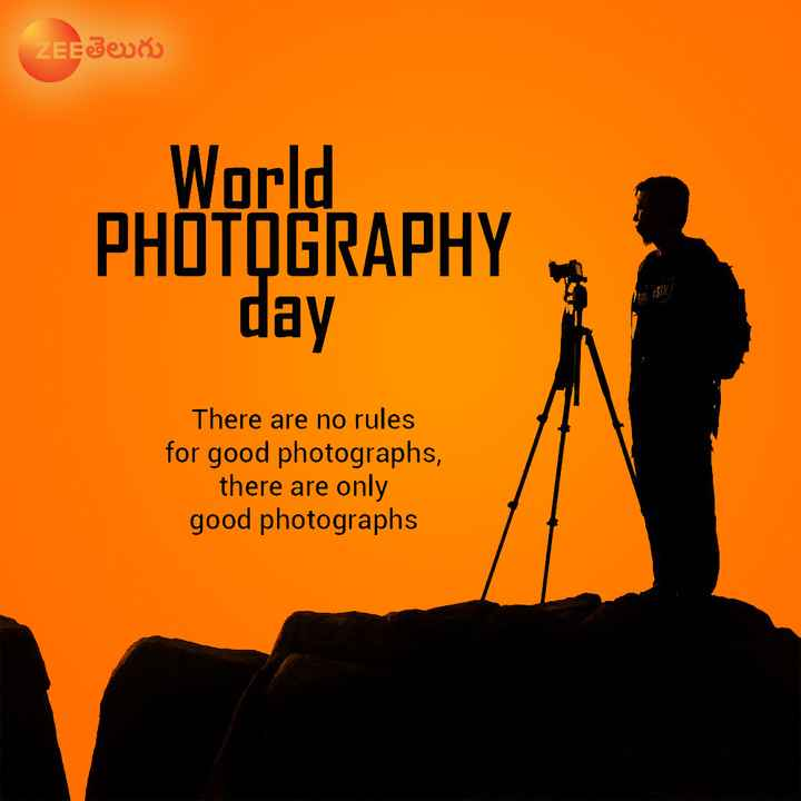 📷ప్రపంచ ఫోటోగ్రఫీ దినోత్సవం - ZEBతెలుగు World PHOTOGRAPHY day There are no rules for good photographs , there are only good photographs - ShareChat