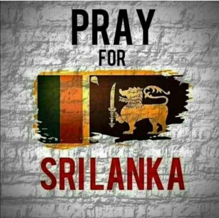 🙏ప్రే ఫర్ శ్రీలంక - PRAY FOR giedot SRILANKA - ShareChat