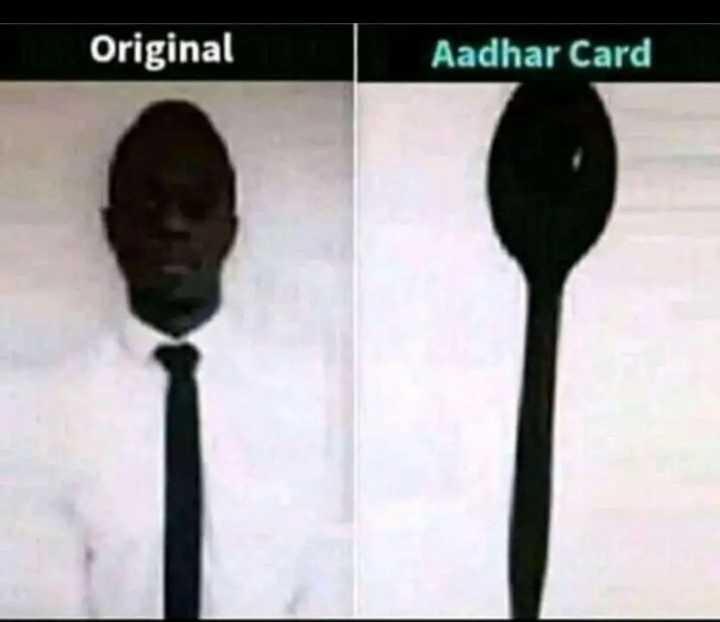 😀😀😀ఫన్నీ - Original Aadhar Card - ShareChat