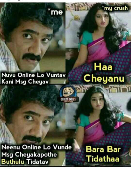 😆ఫన్నీ - * my crush me Nuvu Online Lo Vuntav Kani Msg Cheyav Haa Cheyanu COMEDY TROLLS Telugu Neenu Online Lo Vunde Msg Cheyakapothe Buthulu Tidatav Bara Bar Tidathaa - ShareChat
