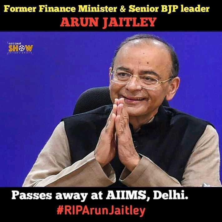 😆ఫన్నీ whatsapp స్టేటస్ - Former Finance Minister & Senior BJP leader ARUN JAITLEY SECONDI SHOW Passes away at AIIMS , Delhi . # RIPArun Jaitley - ShareChat