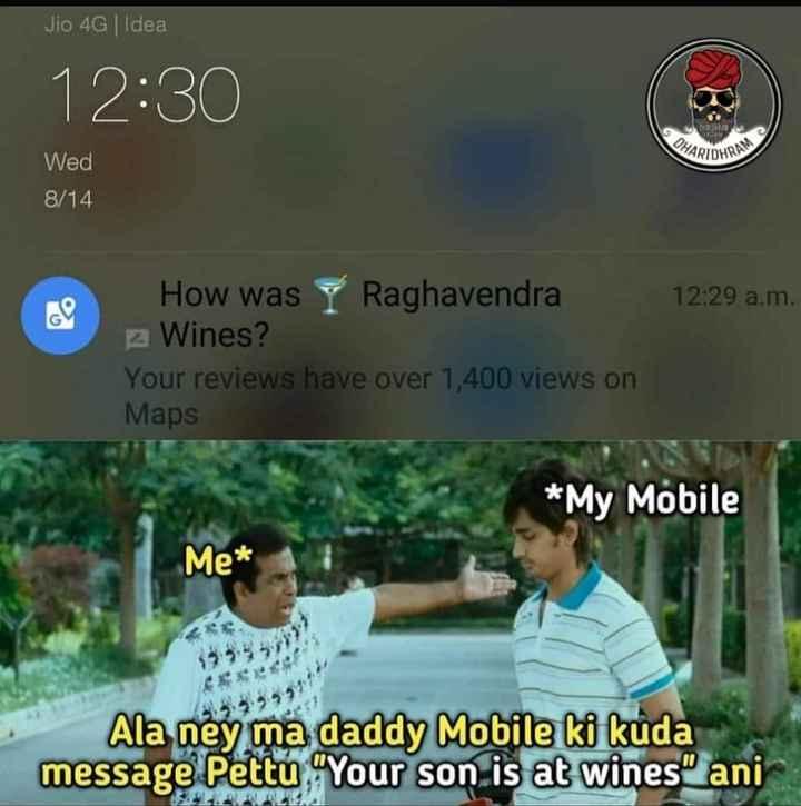 😆ఫన్నీ whatsapp స్టేటస్ - Jio 4G | Idea 12 : 30 PARIDHRA Wed 8 / 14 12 : 29 a . m . How was y Raghavendra Wines ? Your reviews have over 1 , 400 views on Maps * My Mobile Me * Ala ney ma daddy Mobile ki kuda message Pettu Your son is at wines ani - ShareChat