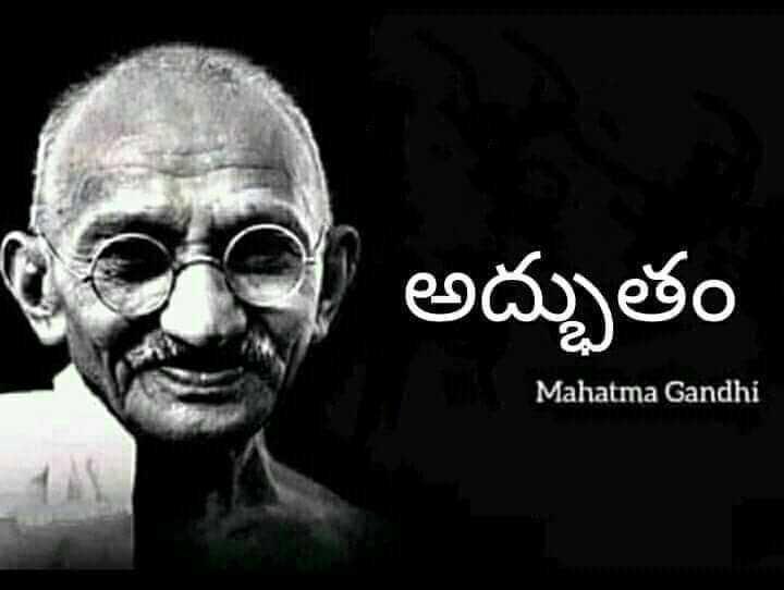 😍బాలయ్య న్యూ లుక్ - అద్బుతం Mahatma Gandhi - ShareChat