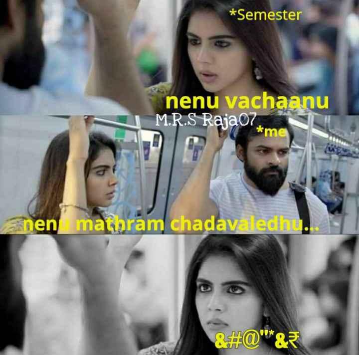 బిటెక్ బాబు& డిగ్రీ బాబులు - * Semester nenu vachaenu M . R . S Raja07 * me nen matpram chadav ledhu . & # @ * & 3 - ShareChat