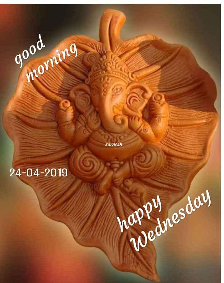 🌷బుధవారం స్పెషల్ విషెస్ - good тохимд avo zarnesh 24 - 04 - 2019 happy Wednesday - ShareChat