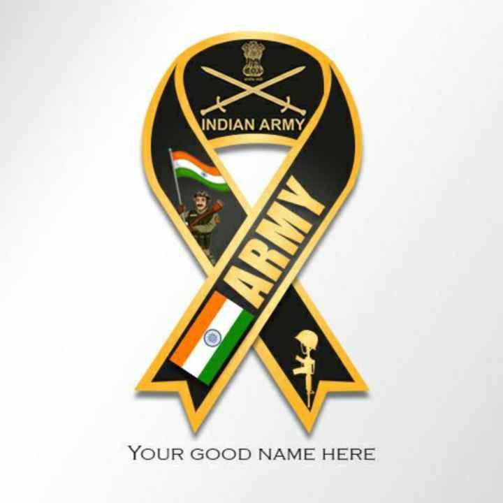 💼బ్యాగ్ డే - INDIAN ARMY JUN YOUR GOOD NAME HERE - ShareChat