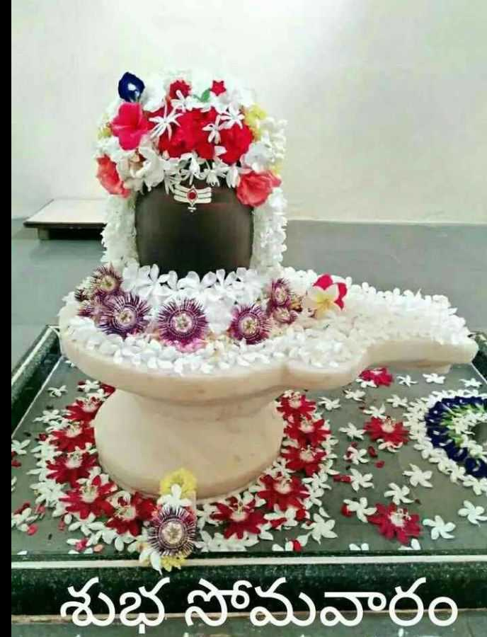 🔱🎶భక్తి పాటలు - శుభ సోమవారం - ShareChat