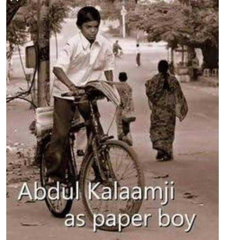 🇮🇳భారతదేశంలో మార్పు అవసరం - Abdul Kalaamji - - as paper boy - ShareChat