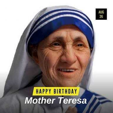 🤱మదర్ థెరిస్సా జయంతి - HAPPY BIRTHDAY Mother Teresa - ShareChat