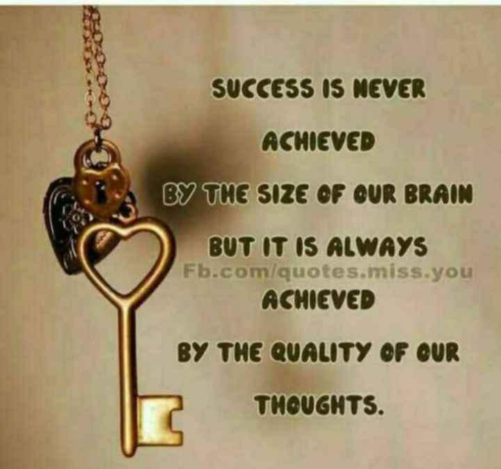 🙏మన సాంప్రదాయాలు - SUCCESS IS NEVER ACHIEVED BY THE SIZE OF OUR BRAIN BUT IT IS ALWAYS Fb . com / quotes . miss you ACHIEVED BY THE QUALITY OF OUR THOUGHTS . - ShareChat