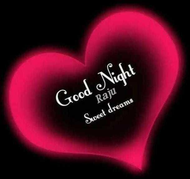 🕺🏻మన సెలబ్రిటీ GIFs - Good Night Raju Sweet dreams - ShareChat