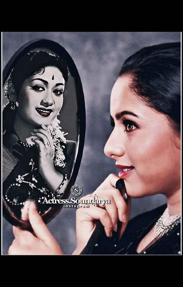 🌹 మహానటి సావిత్రి జయంతి 🌷🌹 - • Actress . Soundarya instagram - ShareChat