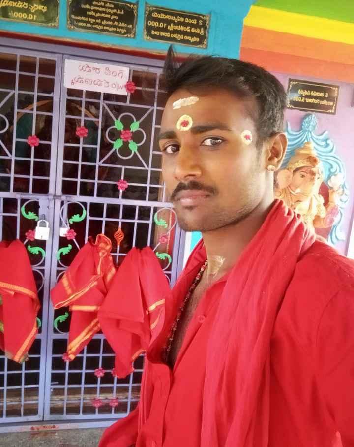 🙏 మహా సరస్వతి దేవి అలంకారం - ShareChat