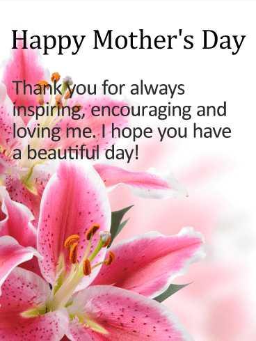 మాతృ దినోత్సవం - Happy Mother ' s Day Thank you for always inspiring , encouraging and loving me . I hope you have a beautiful day ! - ShareChat