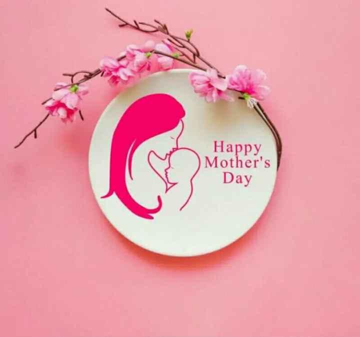 మాతృ దినోత్సవం - Happy Mother ' s Day - ShareChat